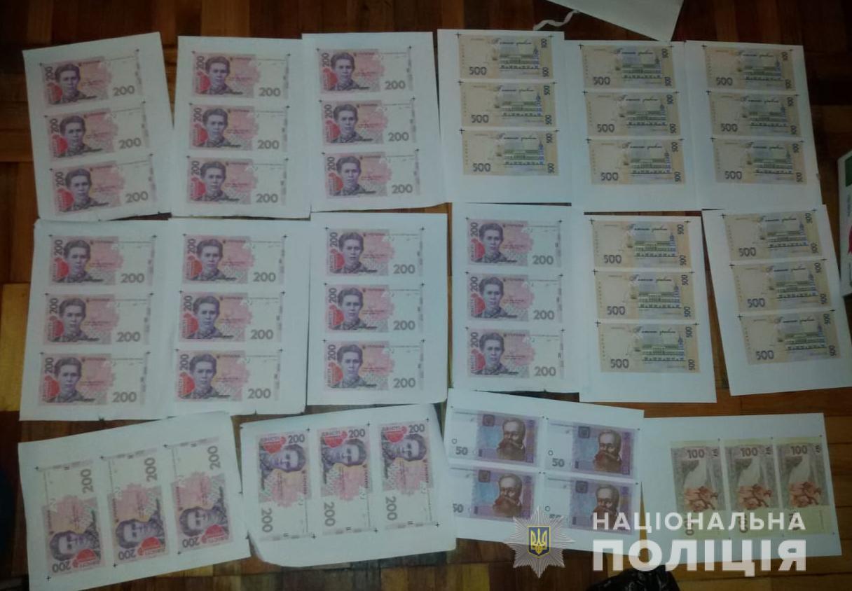 В Запорожье отправили под суд группу фальшивомонетчиков, изготовивших почти миллион гривен - ФОТО, ВИДЕО