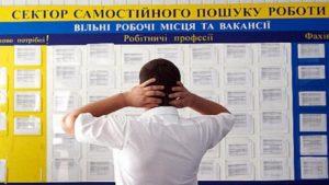 В Запорожской области количество безработных не снижается: на одно вакантное место претендуют 14 человек