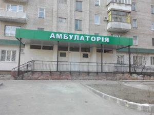 Мелитопольский центр ПМСП стал лидером в Украине по капитализации