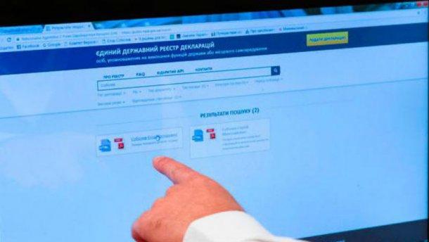 НАПК возьмется за проверку деклараций двоих запорожских нардепов, двоих судей и чиновника ОГА
