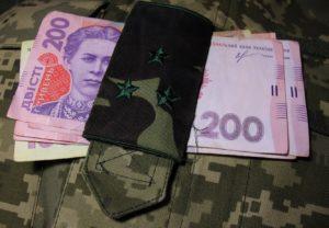 В Запорожской области почтальон присвоила деньги участника АТО: ее отправили под суд