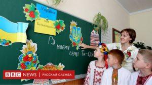 В Запорожской области постепенно переведут все школы на украинский язык обучения