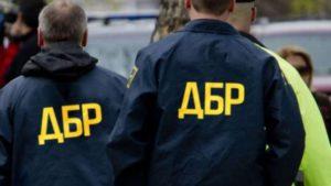 В Запорожье сотрудники ГБР и СБУ проводят обыски в квартирах членов местной ячейки «Батькивщины»