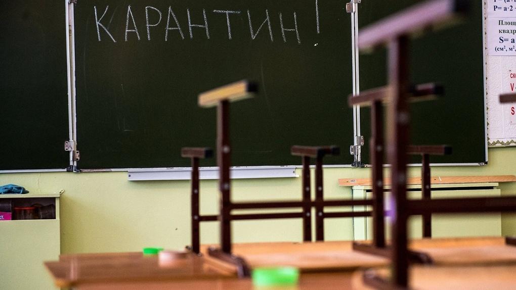 В Запорожской области из-за заболеваемости детей в области закрыли 15 школ, а также отдельные классы и группы в детсадах