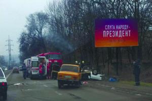 В Запорожье произошла смертельная авария на трассе– ФОТО