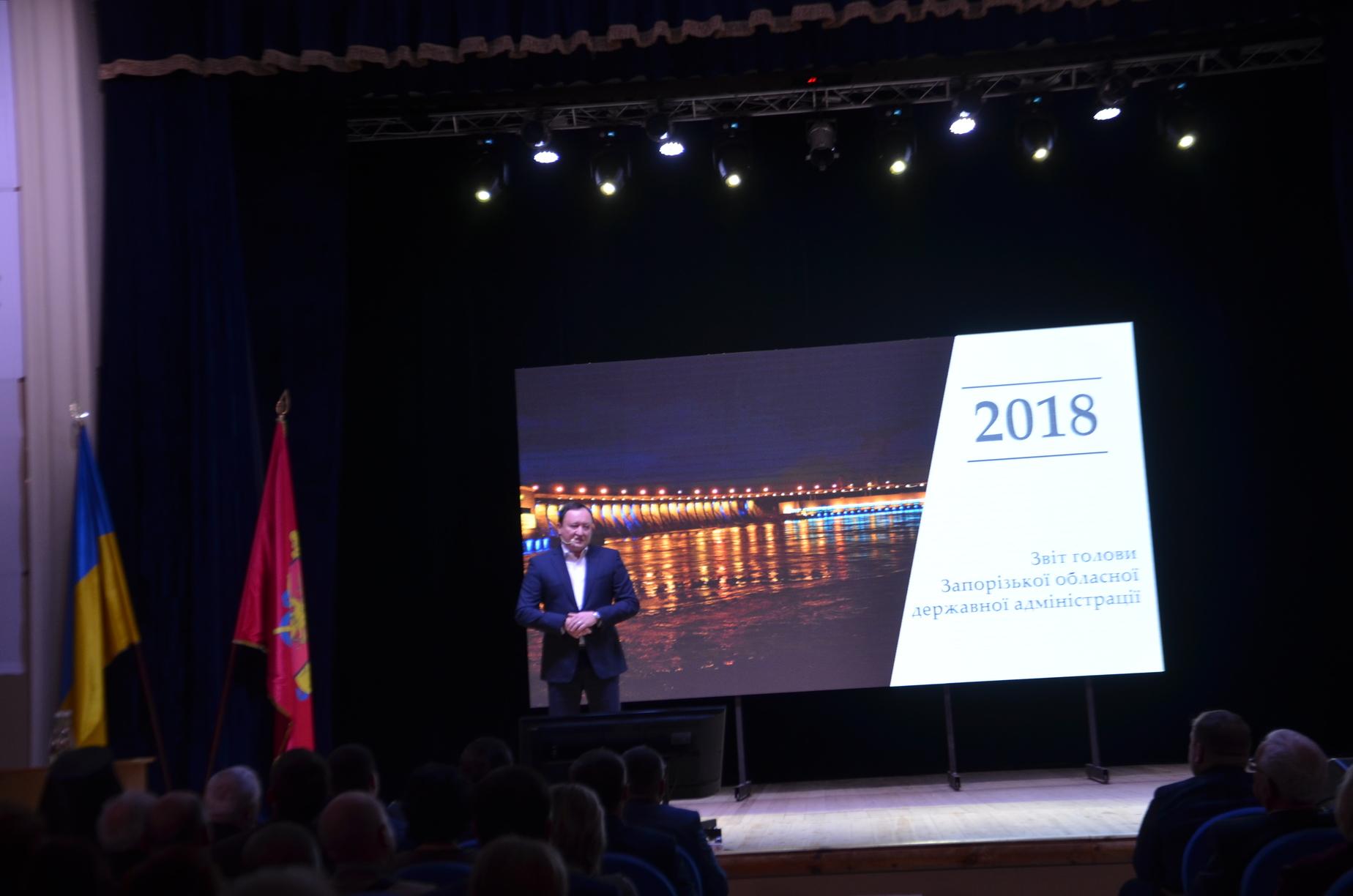 Константин Брыль отчитался о результатах работы за прошедший год - ФОТО