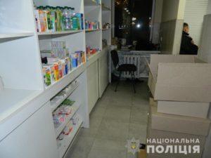 В запорожской аптеке без рецепта отпускали сильнодействующие препараты - ФОТО
