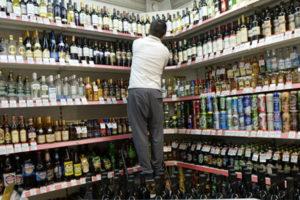 В Запорожской области полицейские изъяли более тысячи литров алкоголя, который продавали без разрешительных документов - ФОТО