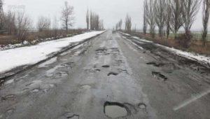 Евросоюз поможет с финансированием дороги «Борисполь – Запорожье»