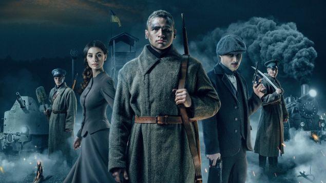В Запорожье раскупили практически все билеты на премьерный показ исторического фильма «Круты 1918»