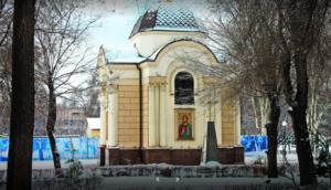 В Запорожье нарисовали свастику на фасаде храма-часовни УПЦ МП: в полиции называют это провокацией