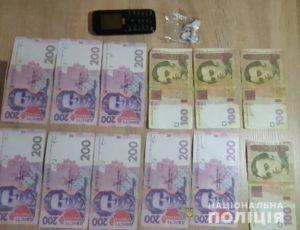 В Запорожской области задержали наркоторговца с гранатой - ФОТО
