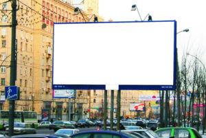 В Запорожье испортили билборды одного из кандидатов в президенты