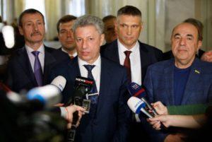 Нардеп Юрий Бойко лишил Рабиновича статуса доверенного лица на выборах