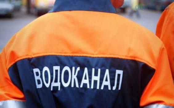 Из резервного фонда Запорожского областного совета выделят 5 миллионов гривен на зарплаты водоканальщикам