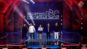 Комики из Запорожской области приняли участие в фестивале «Лиги Смеха» - ФОТО, ВИДЕО