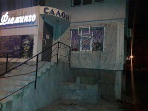 В Запорожской области в подвале многоэтажного дома произошел пожар - ФОТО