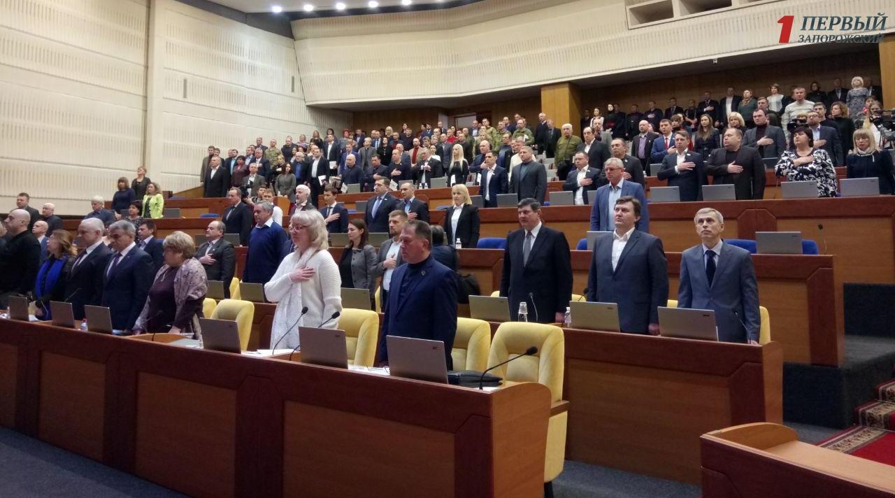 Глава Запорожского облсовета Григорий Самардак открыл внеочередную сессию - ФОТО