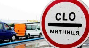 Запорожские предприятия перечислили более1,2 миллиардов гривен таможенных платежей