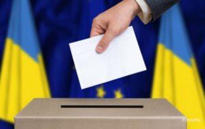 Запорожцы могут через мобильное приложение присылать в полицию фото нарушений с выборов