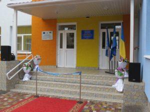 В Бердянске открыли детский сад и реабилитационный центр для детей с инвалидностью: реконструкцию профинансировал Евросоюз - ФОТО