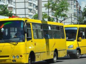 В Запорожской области 25 перевозчиков подали документы в ОГА на участие в конкурсе на обслуживание междугородних и пригородных маршрутов