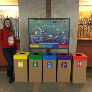 В Запорожье проект по раздельной сортировке мусора «Кольорові відра» будет работать с предпринимателями