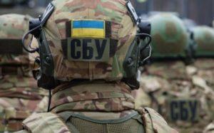 Накануне выборов СБУ призывает жителей и гостей Запорожской области быть бдительными
