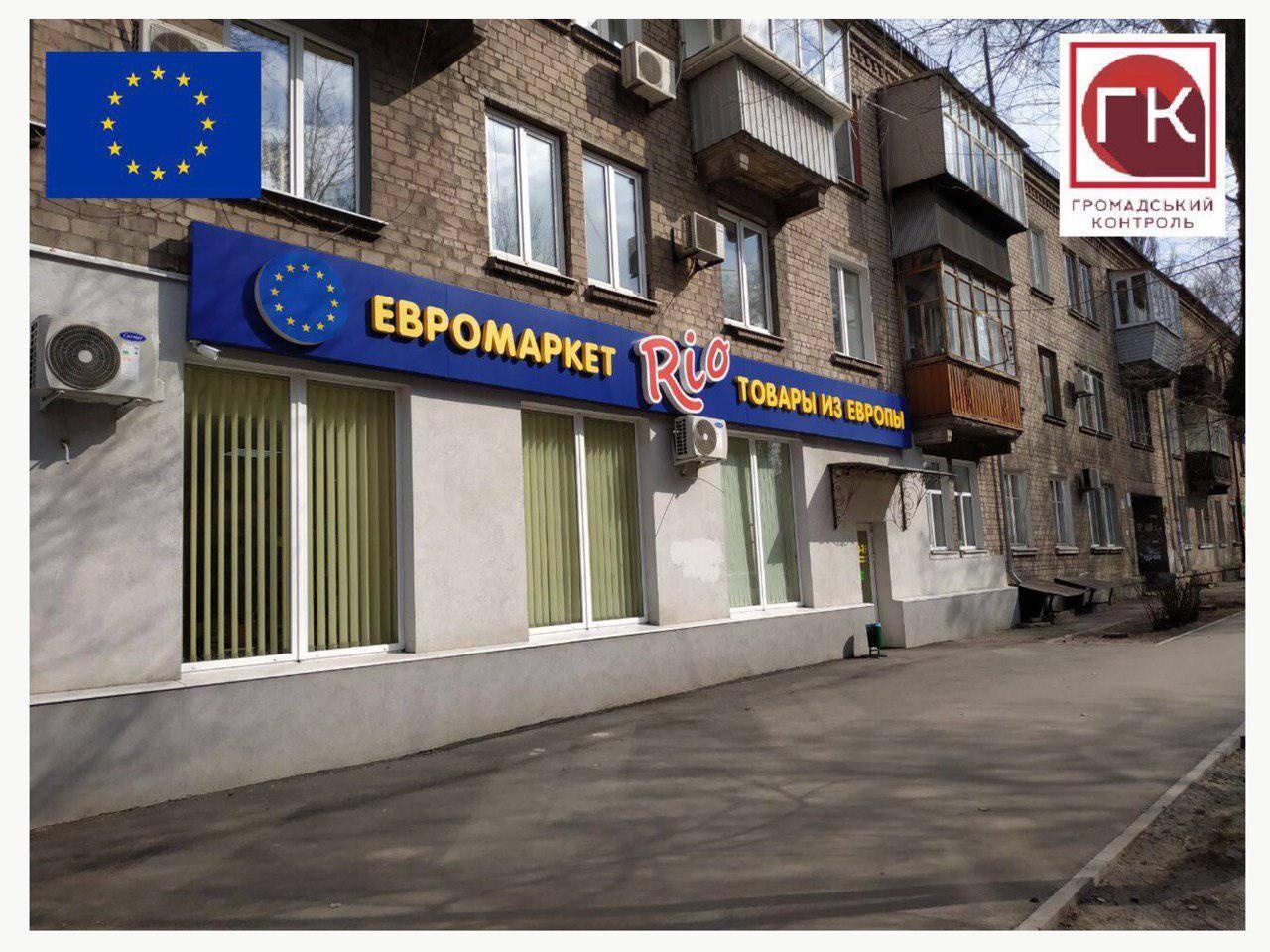 В Запорожье коммерсанты приватизировали магазин в спальном районе по заниженной цене