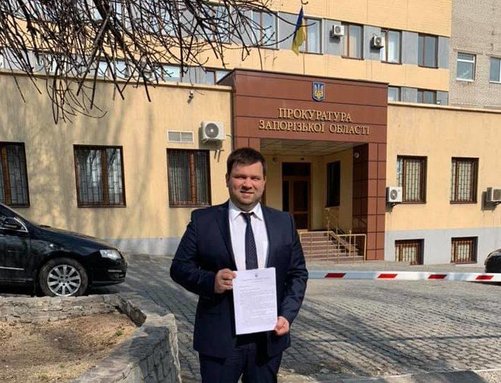 Прокуратура Запорожской области открыла служебное расследование в отношении скандального прокурора Мазурика
