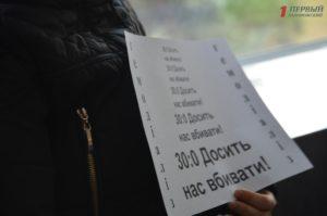 В Запорожье пациенты-диализники устроили мини-митинг в Запорожской областной больнице - ФОТО