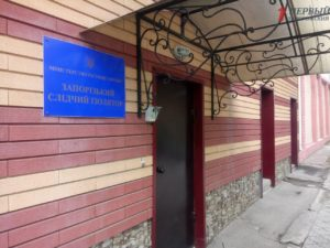 В Запорожском СИЗО у семи заключенных обнаружили корь