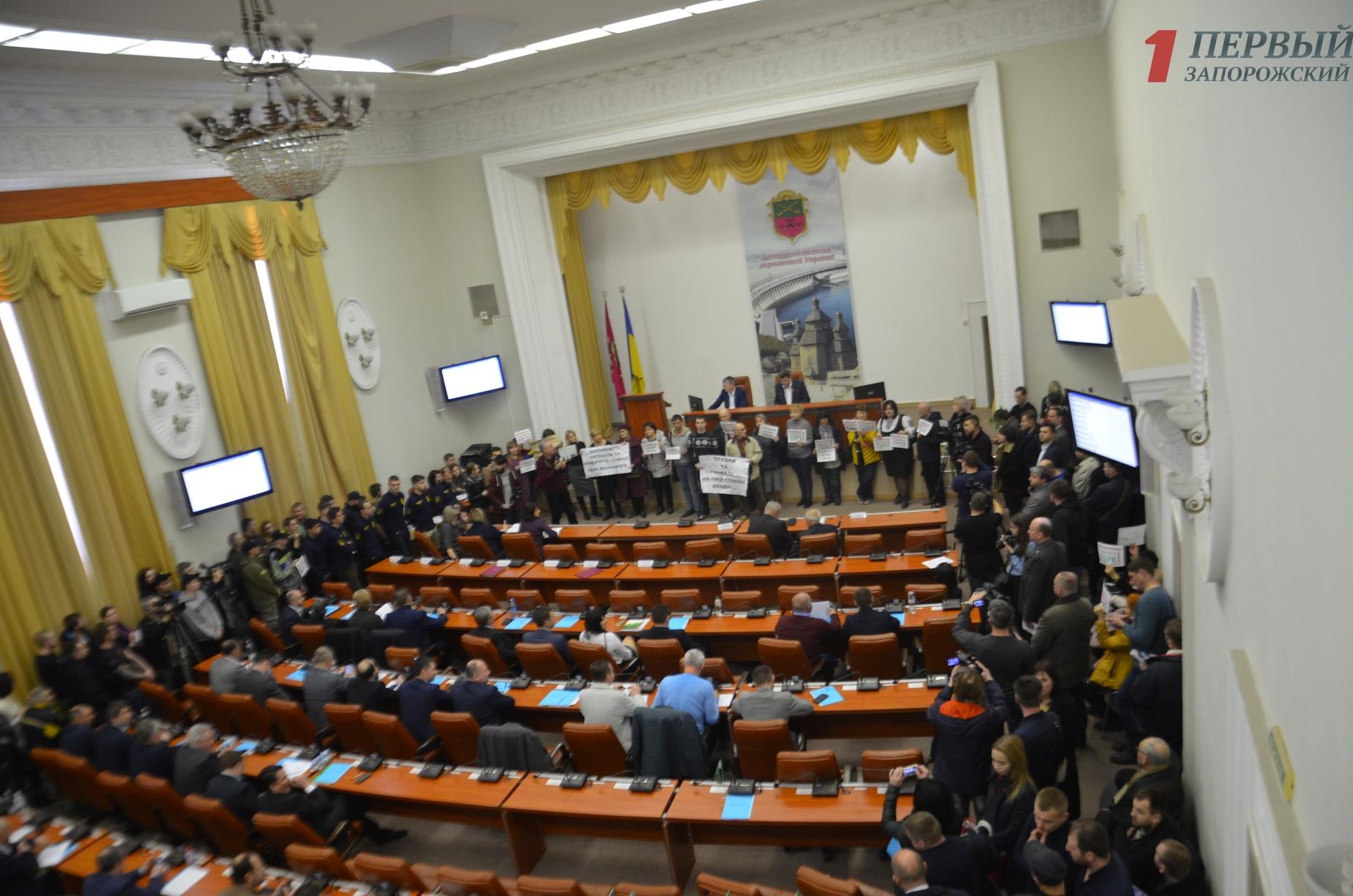 Стало известно, как запорожские избранники распределят средства депутатского фонда