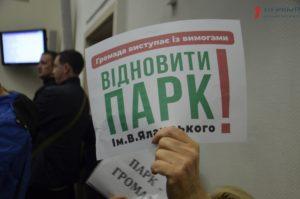 В Запорожье активисты, которые защищают вырубленный парк Яланского, вышли на митинг перед сессией – ФОТО