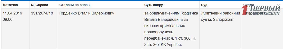 5c9fe3d641c53_knm-n-k
