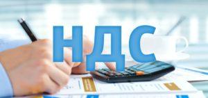 Запорожские налогоплательщики перечислили в госбюджет 550 миллионов гривен НДС