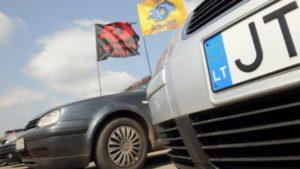 Что делать владельцам евроблях, которые не успели растаможить авто во время льготного периода