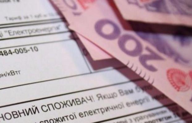 В Запорожской области жители накопили долги за услуги ЖКХ на сумму более трех миллиардов гривен