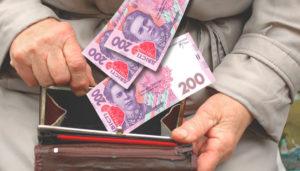 Как в Запорожье будет проходить монетизация субсидий и какой порядок их выплат