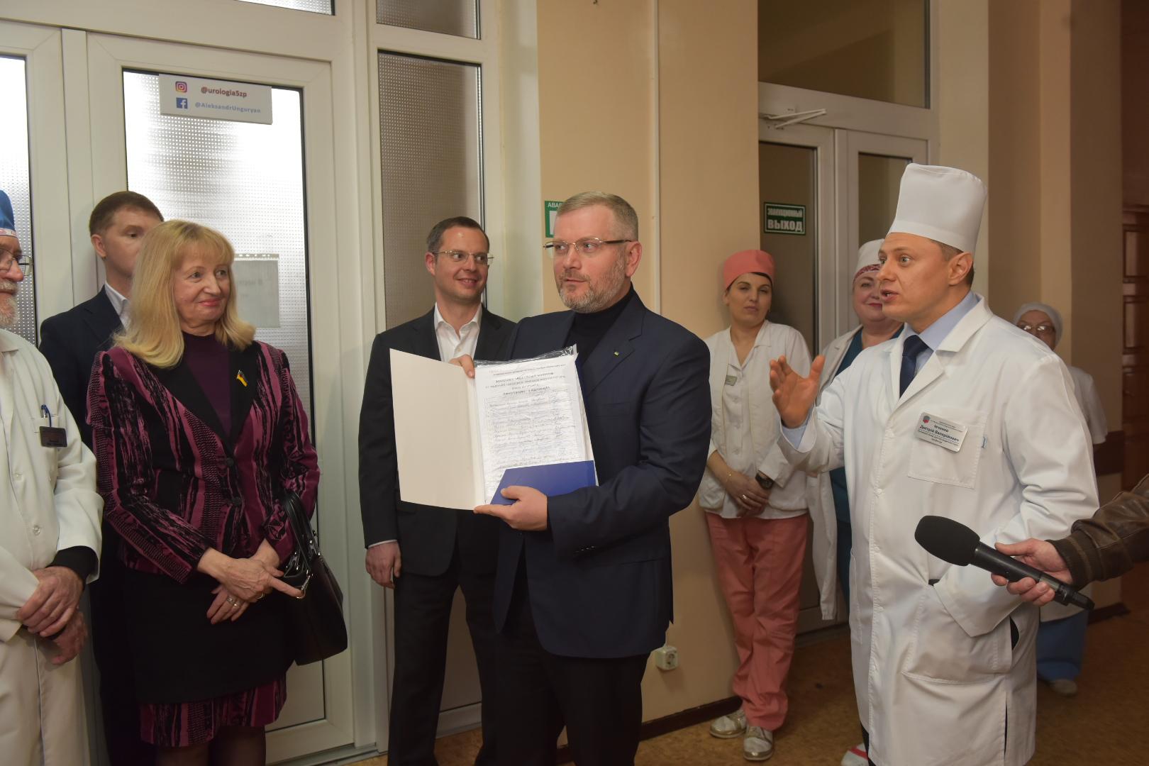 В Запорожье общественная организация онкобольных собрала подписи за отставку Супрун - ФОТО
