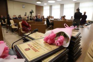 В Запорожье определили победительниц конкурса «Хозяйка своего края» - ФОТО