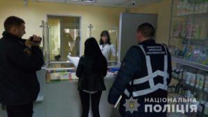 В Запорожье в одной из аптек в свободном доступе продавали наркосодержащие таблетки - ФОТО ВИДЕО