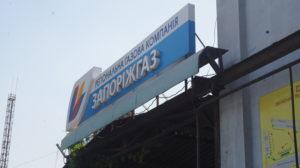 «Запорожгаз» заказал электроды на 116 тысяч гривен у одного из группы дилеров, которые подыгрывают на тендерах