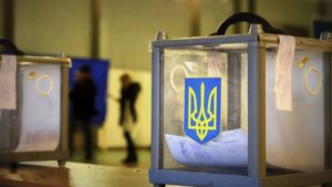 В Запорожской области расследуют очередную фальсификации избирательной документации