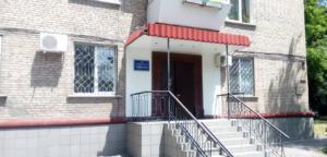 Запорожский прокурор из местной прокуратуры задекларировал полмиллиона гривен «наличкой»