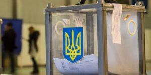 В Запорожской области полицейские насчитали 93 сообщения, связанные с нарушениями в ходе предвыборной компании