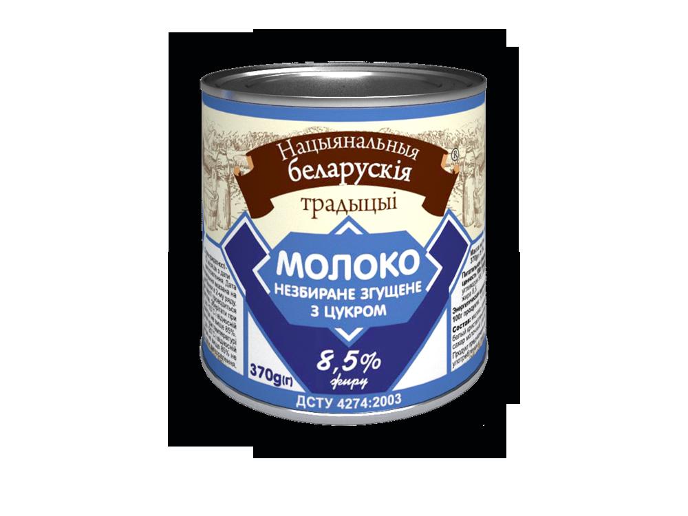 moloko-zgushhene_banka2