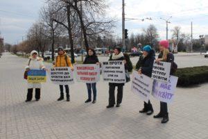 В Запорожье противники вакцинации вышли на акцию под стенами мэрии – ФОТО