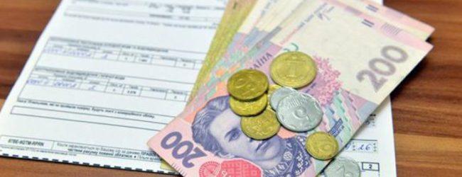В Запорожской области на 13% сократилось число новых субсидиантов