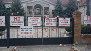 В Запорожье активисты